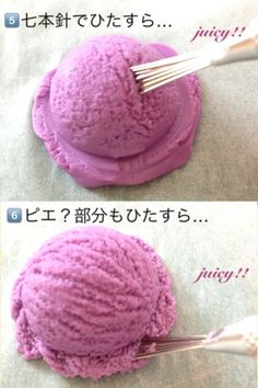 Smart way to texture miniature clay ice cream!:)