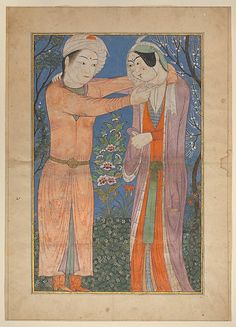 Princely Couple Date: 1400–1405 Geography: Iran, possibly Tabriz Medium: Opaque watercolor and gold on paper Dimensions: H. 19 1/4 in. (48.9 cm) W. 12 9/16 in. (31.9 cm) Metropolitan Museum of Art 57.51.20
