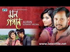Mon Gogone Ft Mizan & Aurin Bangla New Song 2017