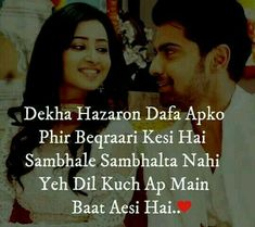 # anamiya khan Love Husband Quotes, Cute Love Quotes, Girly Quotes, Song Lyric Quotes, Music Lyrics, Like This Song, Feelings Words, Bollywood Songs, Dear Diary
