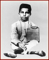 Swaminathan- Mahaperiyava