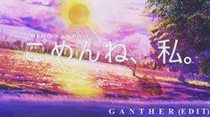 Shiho Nanba - ごめんね、私。 (Ganther Edit)