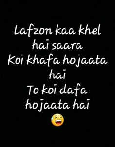 Love quotes funny in hindi discover ideas about funny status funny but true quotes about love . love quotes funny in hindi Funny Quotes In Hindi, Desi Quotes, Funny Attitude Quotes, Stupid Quotes, Cute Funny Quotes, Crazy Quotes, True Love Quotes, Bff Quotes, Girly Quotes