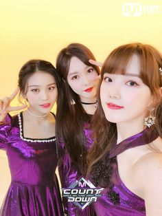 K-Pop Babe Pics – Photos of every single female singer in Korean Pop Music (K-Pop) Kpop Girl Groups, Korean Girl Groups, Kpop Girls, Cloud Dancer, Entertainment, G Friend, Female Singers, Single Women, Pop Music