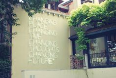 Venezia - Peggy Guggenheim museum