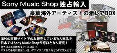 Sony Music Shop | 輸入盤[独占輸入]・CD・DVD・ブルーレイ・アーティストグッズ・書籍・雑誌の通販