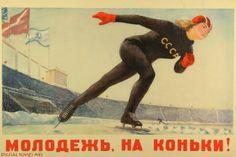 Постер. СССР