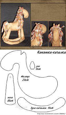 Текстильная игрушка коняшка-качалка. Выкройка.
