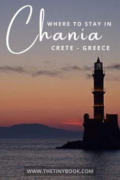 Crete Chania, Crete Greece, European Travel Tips, Europe Travel Guide, European Vacation, Travel Guides, Travel Destinations, Beach Resorts, The Good Place