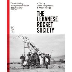Lebanese Rocket Society (Blu-ray)
