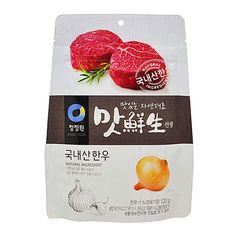 Chungjungone Beef Stock Matseonsaeng Korean Beef Soup, Packaging, Food, Essen, Meals, Wrapping, Yemek, Eten