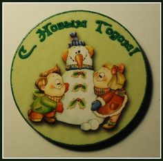 """""""Kids and Snowman"""". Christmas Horse. Home Décor magnet from my «Magnetic Force» collection. Made to order."""