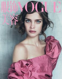 Vogue China Cover May 2010 - Natalia Vodianova by Paolo Roversi and Peter Lindbergh Vogue Magazine Covers, Fashion Magazine Cover, Fashion Cover, Vogue Covers, Vogue Korea, Vogue Uk, Vogue Fashion, Pink Fashion, Vogue Paris