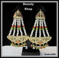 Jadau Jhulla Ethnic Earrings in Orange and Parrot by BeautyShop21, $34.50