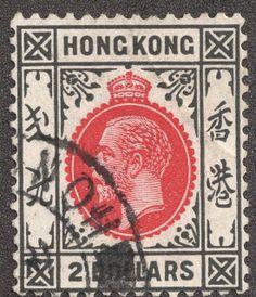 Hong Kong 1921-37 Scott 144 $2 black & red (chalky paper), wmk 4
