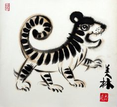 ME , TIGER ! Chinese Astrology, Chinese Zodiac, Paranormal, Fox Images, Chinese Calendar, Chinese Brush, New Year Celebration, China, Yahoo Images