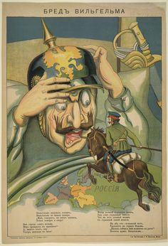 """""""Wilhelm's Nightmare."""" Imperial Russia poster, 1914."""