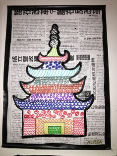 pagodes chinoises et graphisme