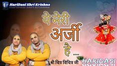 Saanwariya aisi taan suna main nachu tu gaa krishna bhajan mp3.
