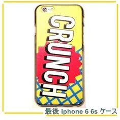 『最後 値下げ iphone 6 6s…』
