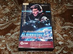 Alienator (VHS, 1989) Rare OOP Caution! Japanese Import of Fred Olen Ray Cheese!