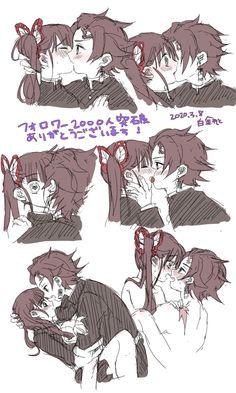 Anime Character Names, Character Art, Anime Love Couple, Cute Anime Couples, Demon Slayer, Slayer Anime, Anime Fairy, Anime Drawing Styles, Kawaii Anime Girl