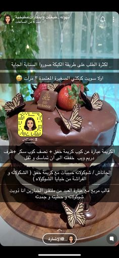 Coffee Drink Recipes, Coffee Drinks, Sweets Recipes, Cooking Recipes, Oreo Cheesecake Cupcakes, Cake Decorating Piping, Arabian Food, Cookout Food, Food Hacks