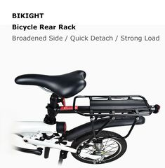 BIKIGHT Aluminum Alloy Sorage Rack for XIAOMI Qicycle EF1 Electric Bicycle Cargo Rack Rear Rack 90kg Bearing Load Quick Assemble