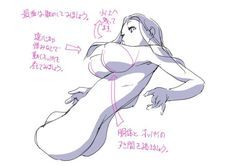 How to draw manga - Exaggerated female breast  http://img.hb.aicdn.com/d43d0f2811a90ab3a439797fb0483f41be601c60fc03-MHtzTP_fw658 ()      ★ || CHARACTER DESIGN REFERENCES (https://www.facebook.com/CharacterDesignReferences & https://www.pinterest.com/characterdesigh) • Love Character Design? Join the Character Design Challenge (link→ https://www.facebook.com/groups/CharacterDesignChallenge) Share your unique vision of a theme, promote your art in a community of over 25.000 artists! || ★