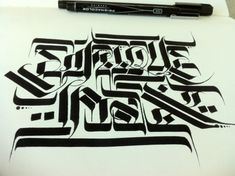 Retna - calligraphy