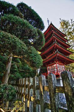 Japanese House - by Stefan Georgiev