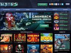 Игровые автоматы с минимальной ставкой 50 рублей рейтинг русскоязычных казино