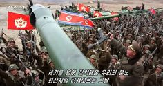 North Korea Releases Propaganda Video Depicting the Bombing of a US Aircraft Carrier [VIDEO]