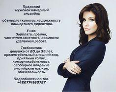 Блог Алексея Клепцина : Мы предлагаем работу