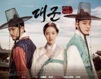 Grand Prince 3 Bolum Guney Kore Dizisi Izle Prince Korean Drama Film