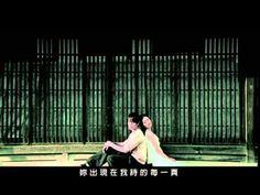 """周杰倫【七里香 官方完整MV】Jay Chou """"Qi Li Xiang"""" MV (Qi-Li-Xiang) - YouTube"""