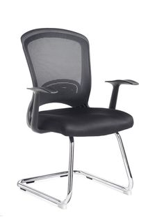 Solaris Mesh Visitors Chair With Arms Buy Commercial Office Furniture Online Or Contact Us For Bulk Order Discounts And Great Customer Service