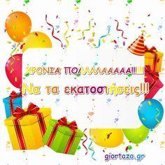 Κάρτες Με Ευχές Γενεθλίων Ευχές Σε Αγαπημένα Και Φιλικά Πρόσωπα - giortazo Birthday Wishes, Diy And Crafts, Fictional Characters, Special Birthday Wishes, Fantasy Characters, Birthday Greetings, Birthday Favors
