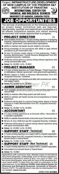 Govt Degree Science College (Malir Cantt), Karachi (wwwpaktive - 2 1 degree