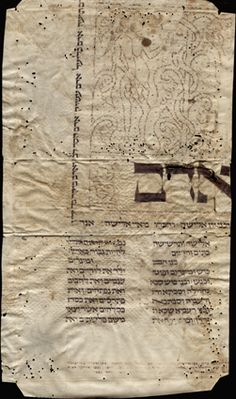 The oldest parchment of the Hungarian Jewish Archives. The illustration is micrography: Adam, Eve and the snake from tiny Hebrew letters. The parchment originally belonged to a Hebrew manuscript, later became book-binding for a Latin codex. 13th Century.