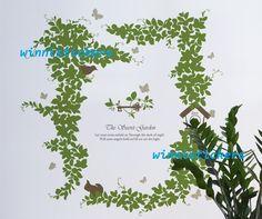 Vinyl Wall Decal Nature Design Tree Wall Decals Wall stickers Nursery wall decal wall art------Garden