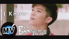 Bii - I know