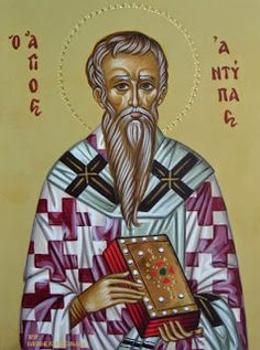 Antipas the Hieromartyr (Feast Day - April By Protopresbyter Fr. George Papavarnavas The sacred hymnographer calls him a divine. Fire Heart, Our Life, Saints, Religion, Model, Scale Model, Models, Template