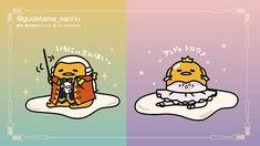 #gudetama Kawaii Cute, Kawaii Anime, Cute Egg, Kawaii Illustration, Chibi Characters, Line Friends, Cute Nail Art, Cute Anime Character, Little Twin Stars