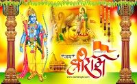famous god lord sita rama hanuman HD wallpapers and images free downloads