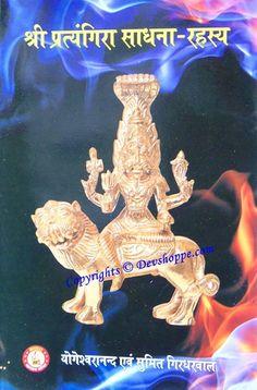 Aum Namah Shivay! New Spiritual product listed on www.Devshoppe.com Sri Pratyangira S... . Have Divine darshana http://awesomestore-18.myshopify.com/products/sri-pratyangira-sadhana-rahasya-by-sri-yogeshwaranand-sumit-girdharwal?utm_campaign=social_autopilot&utm_source=pin&utm_medium=pin