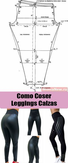 Calzas con patrones - Trot Tutorial and Ideas Dress Sewing Patterns, Clothing Patterns, Costura Fashion, Crochet Baby Jacket, Pants For Women, Clothes For Women, Leggings, Pants Pattern, Fashion Sewing