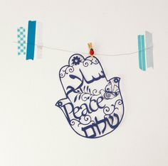 Peace Hamsa by all things paper