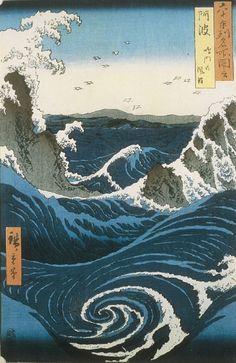 Utagawa Hiroshige 歌川広重 六十余州名所図会 阿波 鳴門の風波