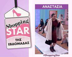 ?? concept ??? ?? ??????????? ???? ??? ???????? ??  5 ????????? ????Shopping Star? ????? ???????????????? ???????? ?? ??????????? Tv On The Radio, Concept, Stars, Shopping, Fashion, Moda, Fashion Styles, Sterne, Fashion Illustrations